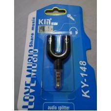 GC AUDIO SPLITTER 2PLUG/H AUD/MICR A 1PLUG3.5/M PARA PS4 KY-148